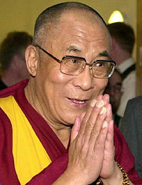 The current Dalai Lama