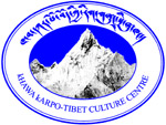 The Khawa Karpo Logo