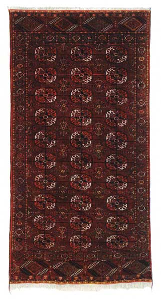 The Project Gutenberg Ebook Of Antique Tabriz Silk Rug By